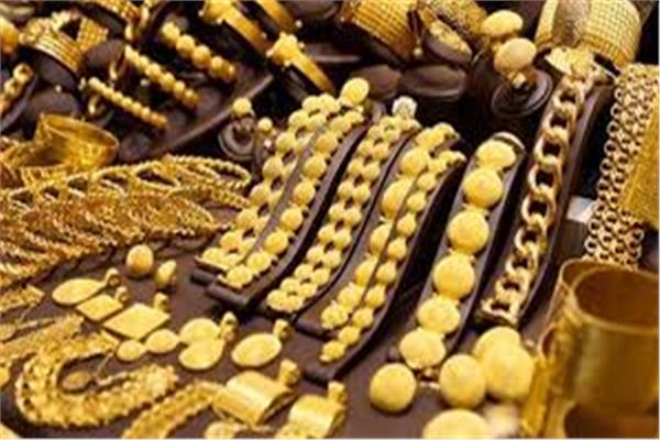 تراجع جديد في «أسعار الذهب المحلية»-أرشيفية