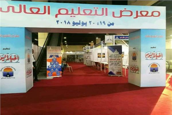 استعدادات جامعة عين شمس للمشاركة في المعرض الدولي الثالث للتعليم العالي