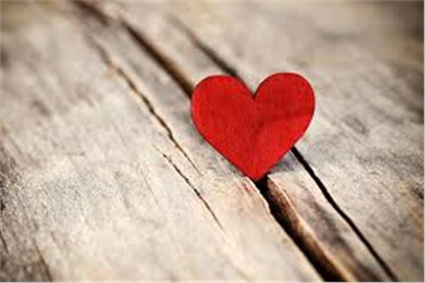 حاربو من أجل الحب