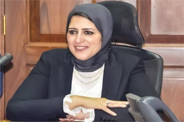وزيرة الصحة والسكان- د.هالة زايد