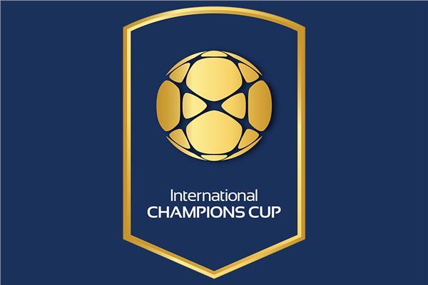 كأس اأابطال الدولية الودية