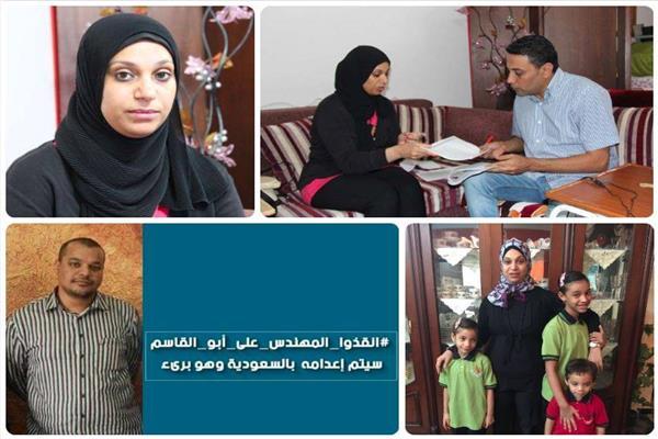 لإنقاذ زوجها.. صرخة «صعيدية» تهز سجون السعودية