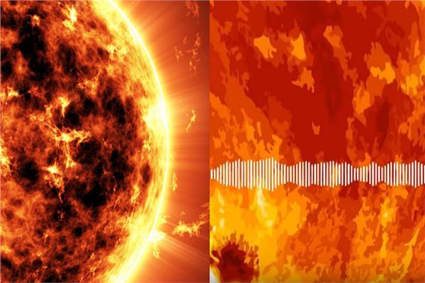 صوت الشمس