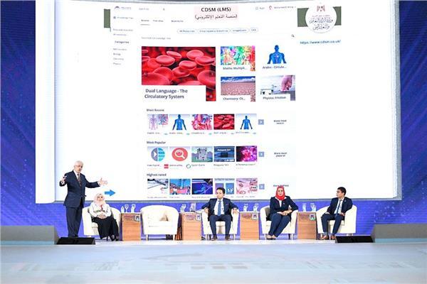 د.طارق شوقي خلال جلسات مؤتمر الشباب