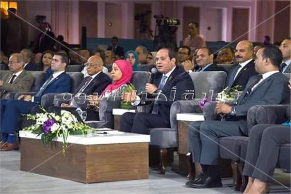 الرئيس السيسى بمؤتمر لشباب