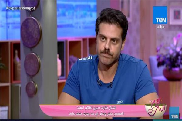 الفنان طارق صبري