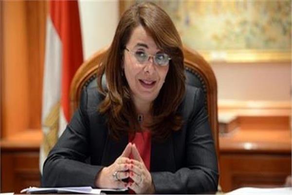 وزيرة التضامن الاجتماعي غادة والي