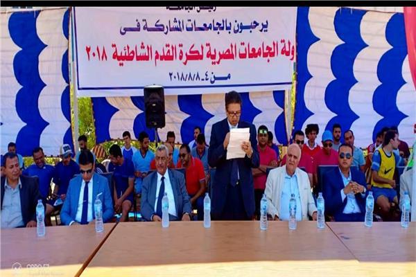 البطولة الأولى لكرة القدم الشاطئية للجامعات المصرية