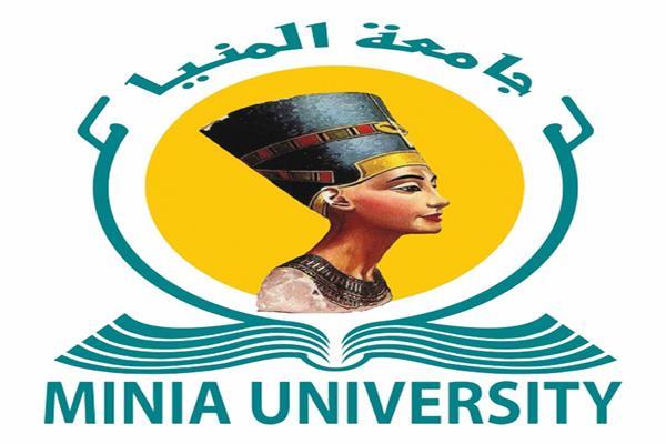 صرف مكافأة لأعضاء هيئة التدريس والعاملين بجامعة المنيا