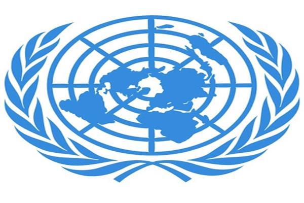 الاحتفال باليوم العالمي للشباب