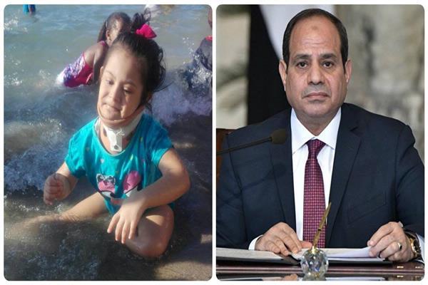 الطفلة مروة تامر محمد