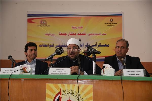 جانب من حفل افتتاح معسكر أبي بكر الصديق للواعظات