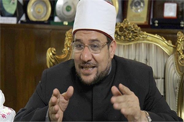 وزير الأوقاف الدكتور محمد مختار جمعة