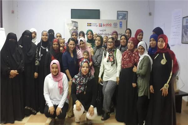 جهاز تنمية المشروعات ينظم دورات تدريبية على ريادة الاعمال لسيدات وفتيات الإسماعيلية