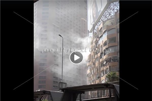 حريق بشقة بجوار الملحق التجارى ماسبيرو