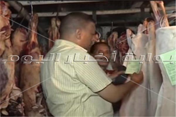 فيديو  مع اقتراب عيد الأضحى.. شرطة التموين تراقب أسعار السلع واللحوم
