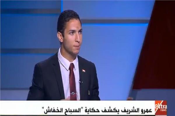 المخترع الشاب عمرو الشريف