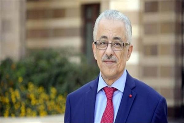 د. طارق شوقي- وزير التربية والتعليم والتعليم الفني