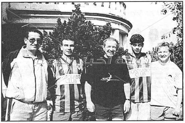 حسام حسن وكامل أبو علي وفاكينيتي في سويسرا معهم هاني رمزي