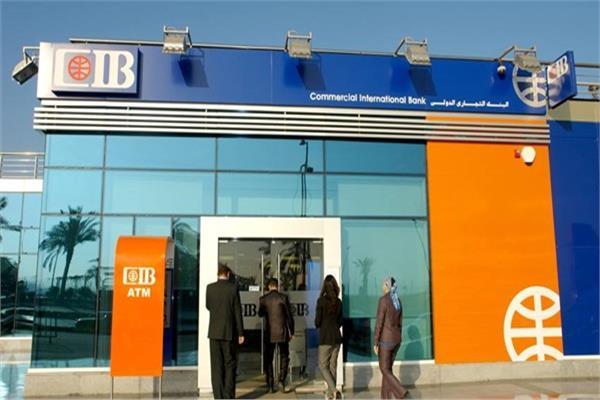 """البنك التجاري الدولي """"CIB"""""""
