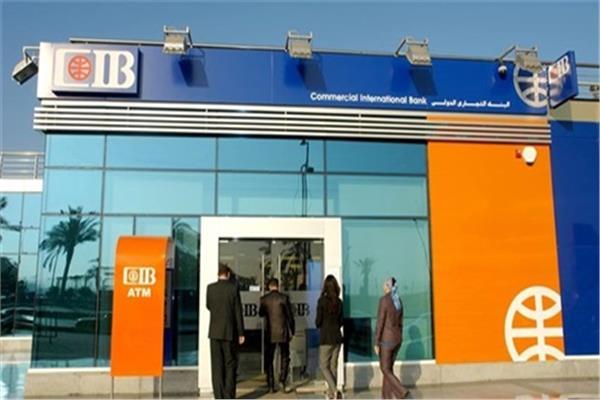 البنك التجارى يرفع رأس ماله لـ14.6 مليار جنيه بتوزيع أسهم مجانية