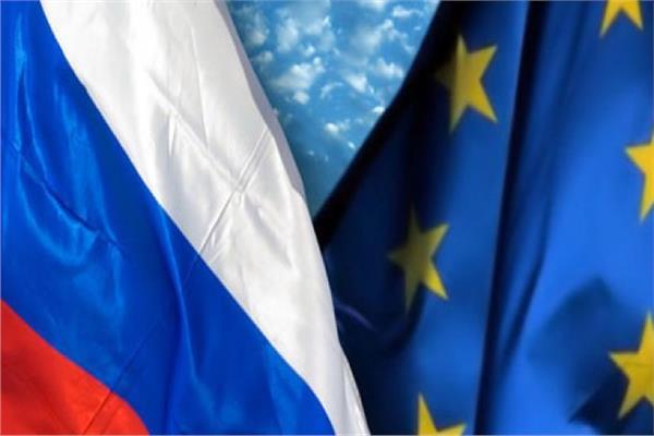 علما الاتحاد الأوروبي وروسيا