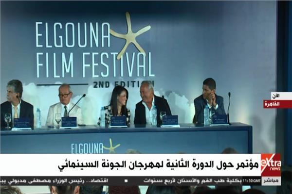 وزيرة السياحة تفتتح الدورة الثانية لمهرجان الجونة السينمائي