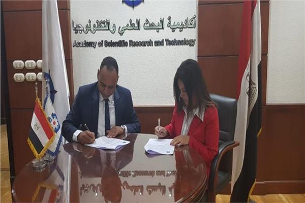 أكاديمية البحث العلمي ومصر الخير يوقعان اتفاقية جديدة