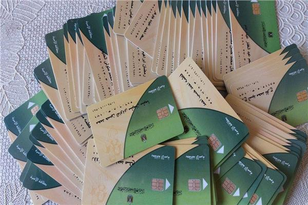 «التموين» تكشف أعداد المضافين الجدد على البطاقات