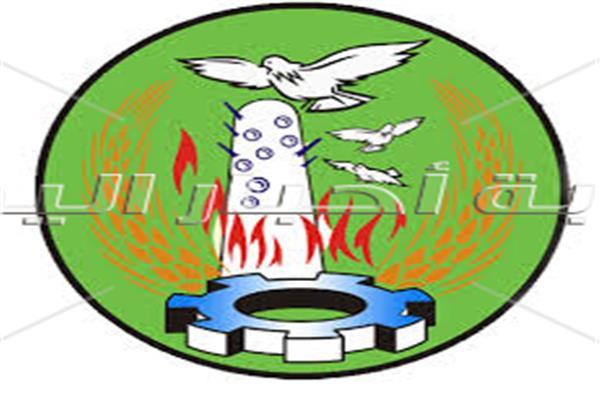 شعار المحافظة