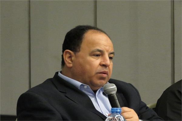 وزير المالية في ختام ملتقى تطوير اﻻصلاح المالي والتطوير المؤسسي