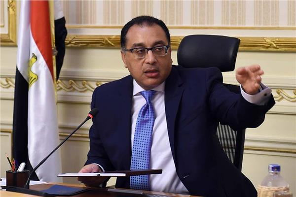 د.مصطفى مدبولي رئيس مجلس الوزراء