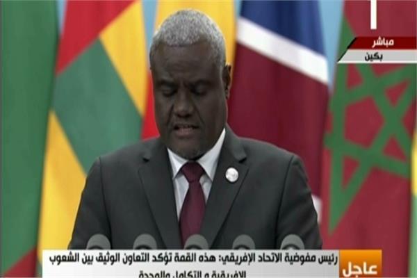 موسى فكى رئيس مفوضية الاتحاد الأفريقي