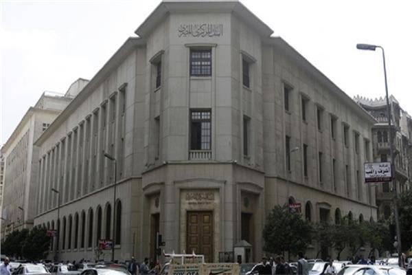 البنك المركزي يعلن الاحتياطي النقدي من العملات الأجنبية خلال ساعات
