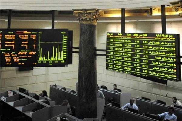 البورصة تقرر إيقاف شركة النيل للادوية اعتباراً من جلسة اليوم