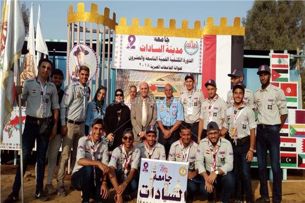 مشاركة جامعة مدينة السادات  في فعاليات الدورة القمية الكشفية لجوالي الجامعات المصرية