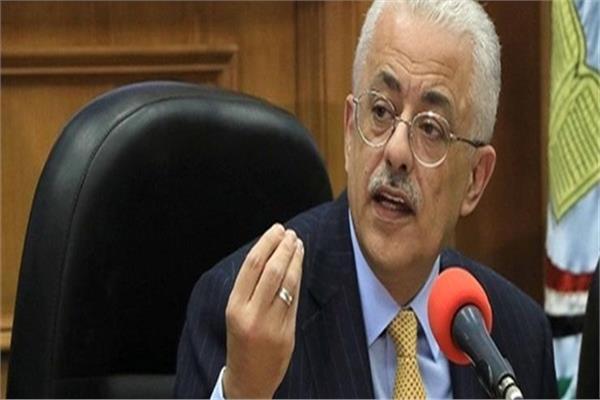 د.طارق شوقي وزير التربية والتعليم