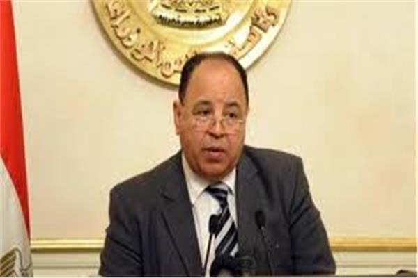 دكتور محمد معيط وزير المالية
