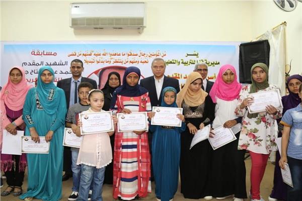 تكريم الفائزين في مسابقة الشهيد أحمد عبد الفتاح جمعة