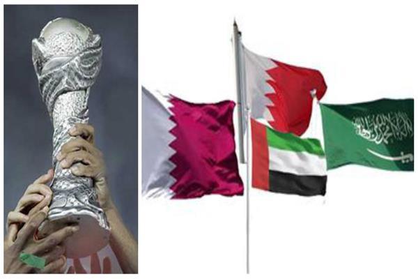 أعلام السعودية والإمارات والبحرين وقطر
