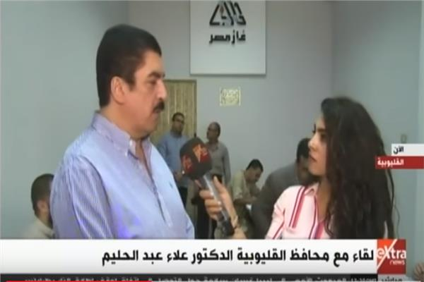 علاء عبدالحليم ، محافظ القليوبية