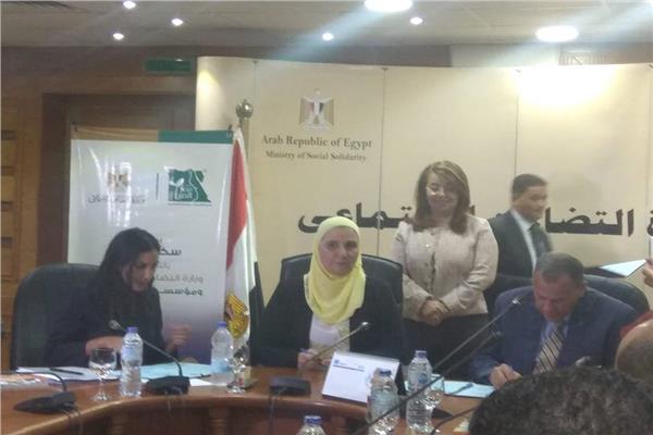 غادة والي خلال توقيع البروتوكول