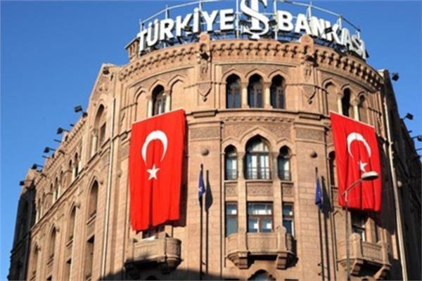 تراجع احتياطي النقدي بالبنك المركزي التركي لـ70.4 مليار دولار