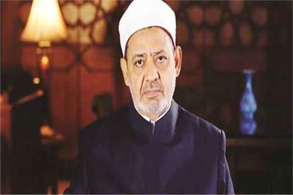 شيخ الأزهر د.أحمد الطيف
