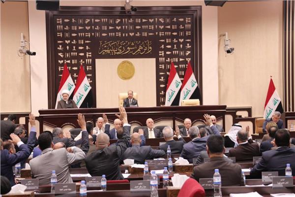 البرلمان العراقي - صورة أرشيفية