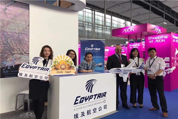 جانب من مشاركة مكتب شركة مصر للطيران بالصين