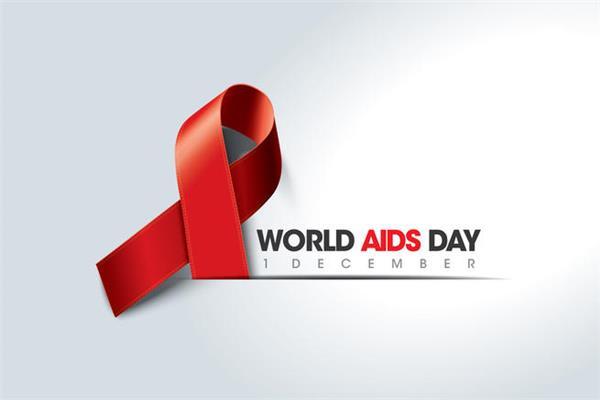 اليوم العالمي للايدز