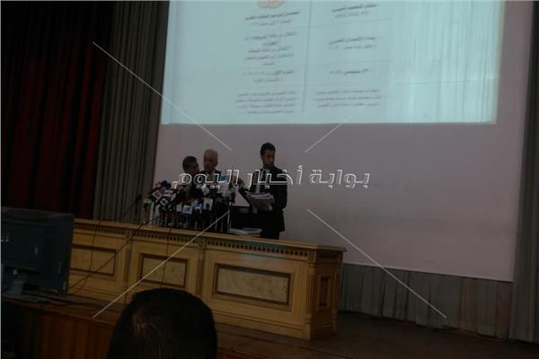 الوزير خلال  المؤتمر