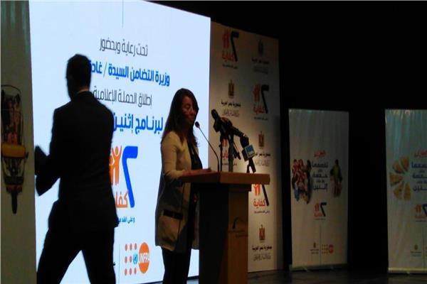 وزيرة التضامن الإجتماعي تطلق حملة 2 كفاية من مكتبة الاسكندرية