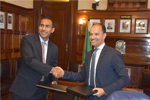 المعهد المصرفي يطلق مبادرة «التدريب من أجل التوظيف» لبنك مصر